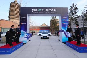 奇瑞新能源携手Gofun 600台艾瑞泽5e交车