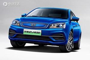 新帝豪EV450北京开订 预售价14万元起