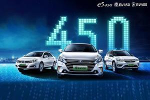 售12.99万起 比亚迪3款重量级车型齐上市