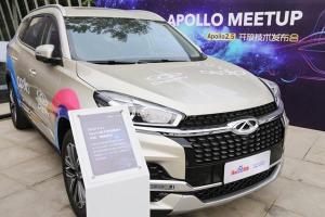 奇瑞携手百度APOLLO汽车信息安全实验室