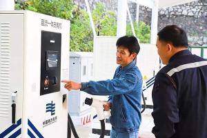 投27亿元 广东电网2020年建1万个充电桩