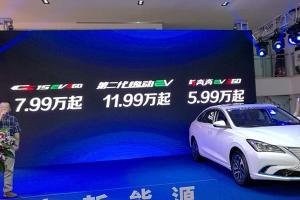 北京预售/价格下调 长安全系售5.99万起