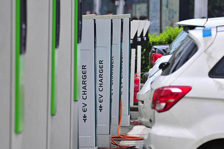 国家能源局:加快电动车充电设施建设