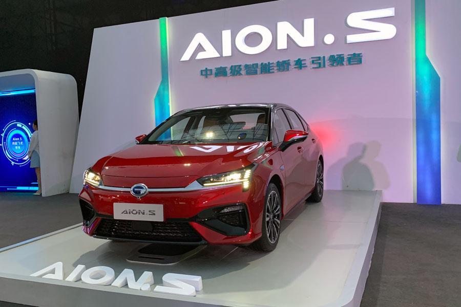 广汽新能源AION S魅530未投产 炫530不卖私人