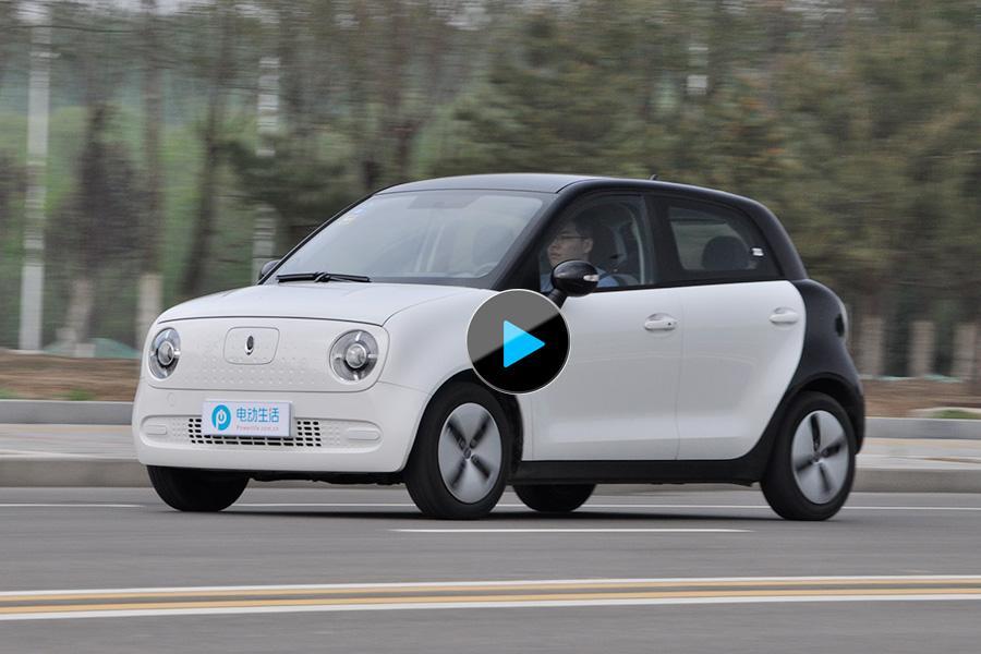 【视频】后备箱里能坐人!试驾可爱小车欧拉R1