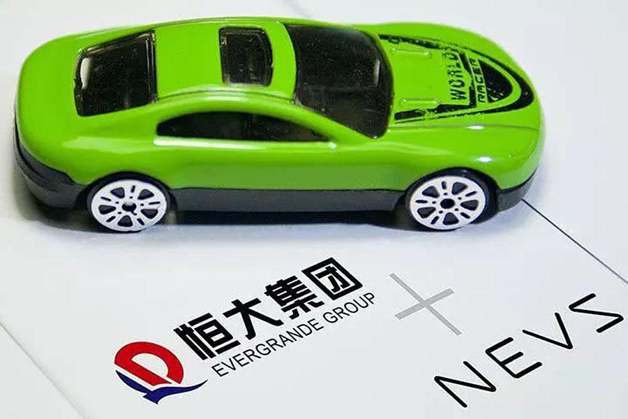 """首款车或命名""""索诺""""恒大国能着急发力新能源"""