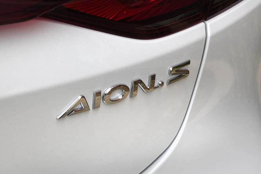 【视频】不吹不黑!试广汽新能源Aion S
